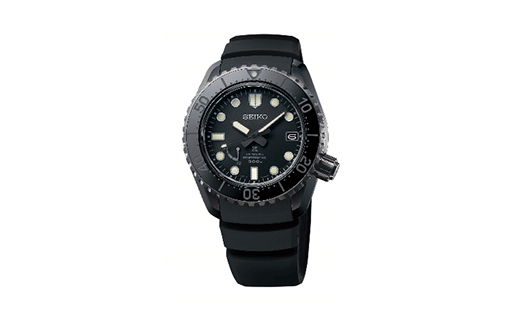 Seiko Prospex LX SNR031 Watches